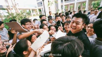 HuizhouMidSchool-11