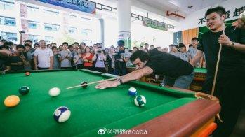 HuizhouMidSchool-12
