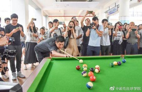 HuizhouMidSchool-3