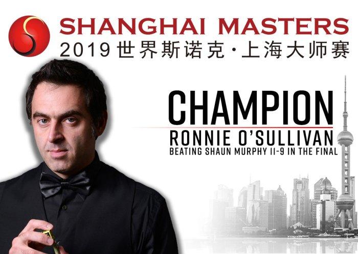 Shanghai2019ROSFinal-Result