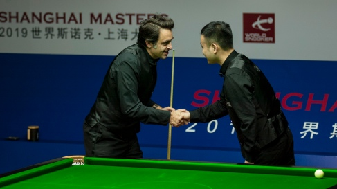 Shanghai2019ROSL16-6