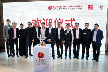 ShanghaiEve-Welcome-1