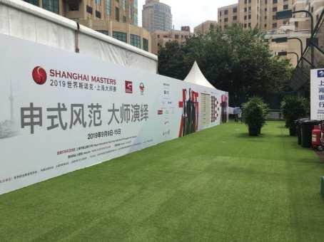 ShanghaiEve-Welcome-12