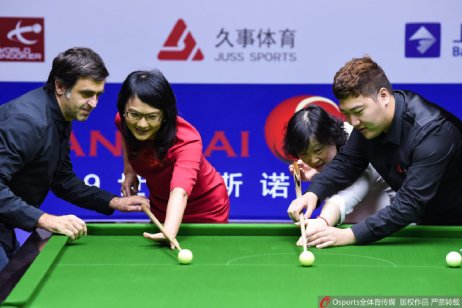 ShanghaiOpening-1
