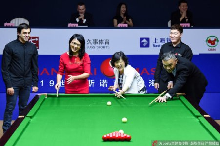 ShanghaiOpening-2