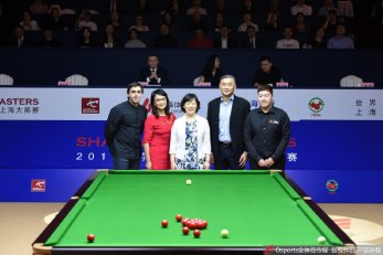 ShanghaiOpening-3