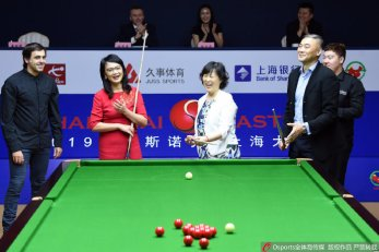 ShanghaiOpening-4