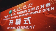 WorldOpen2019Eve-11