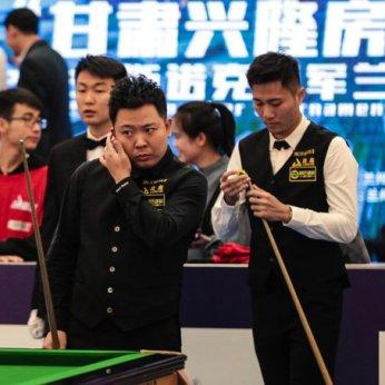 Lanzhou-1